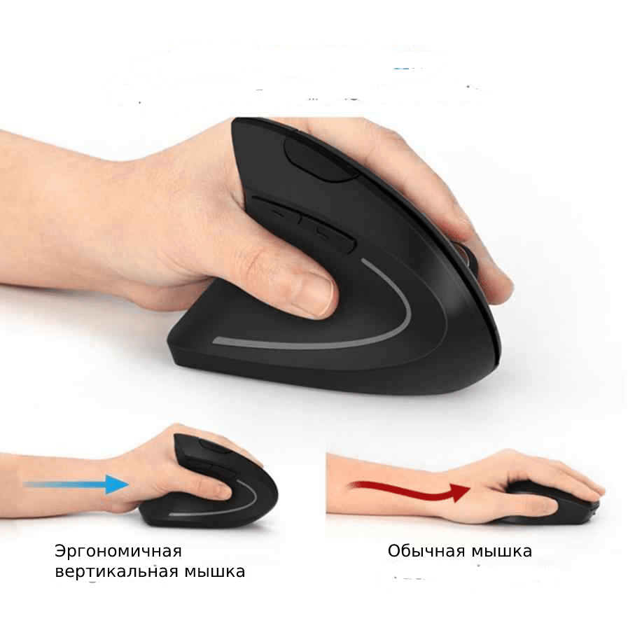 польза треугольной компьютерной мышки