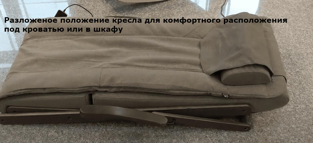 функции массажа в креслах