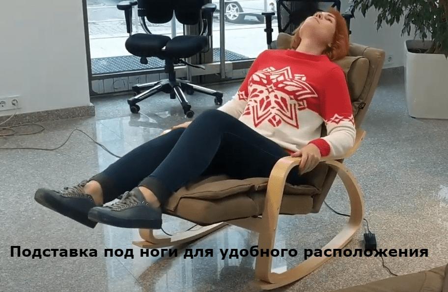 кресла купить от производителя