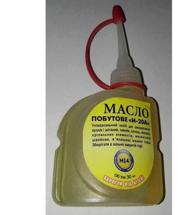 масло механичное