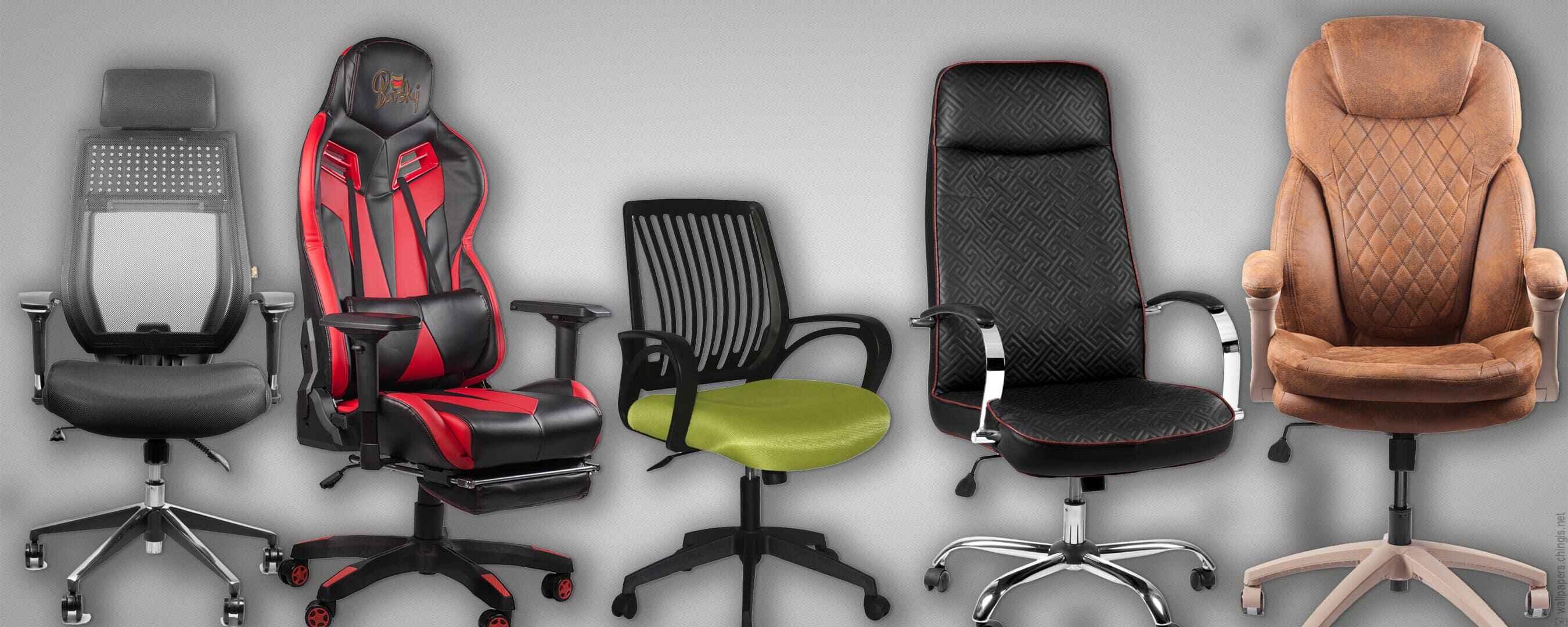 купить мебель в интернет-магазине онлайн