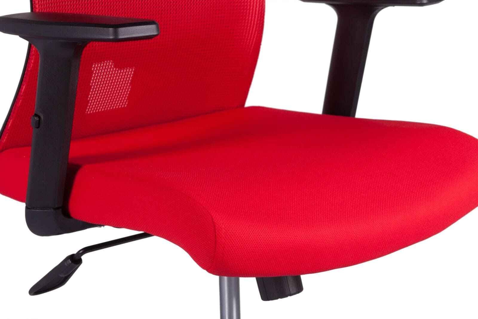 сеточное кресло купить недорого